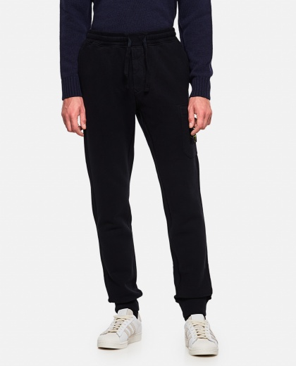 Track logo trousers