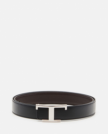 Refined leather belt